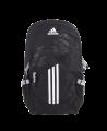 adidas Judo Rucksack schwarz adiACC98-J (Bild-1)