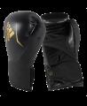 adidas Boxhandschuhe Speed 200 schwarz gold 12oz adiSBG200 (Bild-1)
