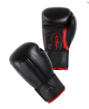 adidas Boxhandschuhe Energy 300 schwarz adiEBG300 (Bild-1)