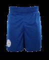 adidas Wako Technical Apparel Shorts size XL blau adiWAKOS01 (Bild-1)
