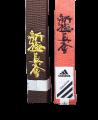 Stil Bestickung SHINKYOKUSHIN in japanischen Schriftzeichen ca. 10 x 3cm auf Gürtel oder Textil (Bild-1)