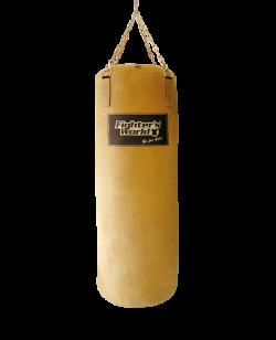 <strong>FW Leder-Boxsack Heritage</strong><br/>authentic Style, aus echtem Rindsleder!<br/><br/>Aktion -10%, 5 Tage gültig!