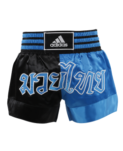 adiSTH03 Thai Short schwarz/ blau adidas