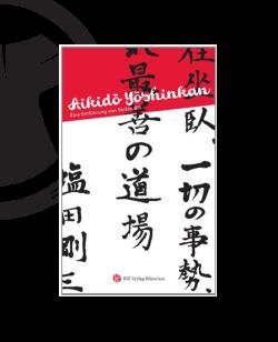 Buch, Aikido Yoshinkan - Stefan Bill
