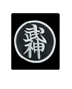 Direktbestickung Name in chinesischen Schriftzeichen inclusive Übersetzung