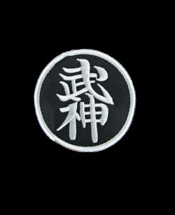 Direktbestickung Name in chinesischen Schriftzeichen inklusive Übersetzung