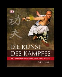 Buch Die Kunst des Kampfes - 300 Kampfsportarten