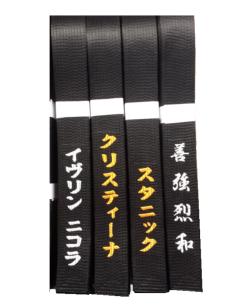 Direktbestickung Name in japanischen Schriftzeichen inclusive Übersetzung