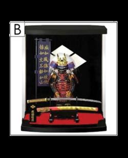 Mini Samurai japanischer Warlord Set B