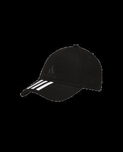 adidas Performance Kappe schwarz Ess 3S Cap S98156