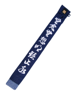 FW Waffentasche Cotton Kanji Shinai Bokken Jo 140 cm navyblue
