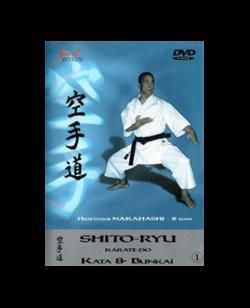 DVD, Shitoryu Kata & Bunkai Vol.1, Multimedia