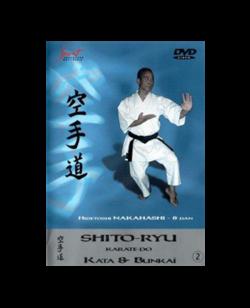 DVD, Shitoryu Kata & Bunkai Vol.2, Multimedia