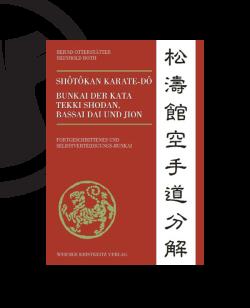Buch, Shotokan Karate-Do, Tekki Shodan, Bassai Dai u. Jion
