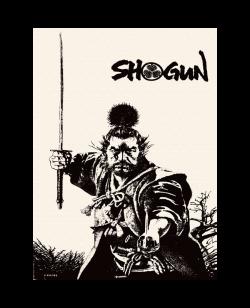 Stoffposter Shogun