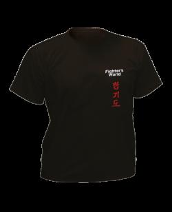 T-Shirt Hapkido L schwarz mit Bestickung L