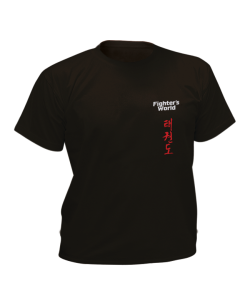 T-Shirt Taekwondo schwarz mit Bestickung
