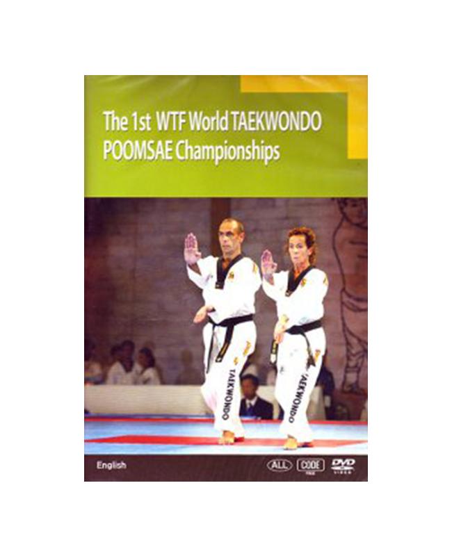DVD, The 1st WTFWorld Taekwondo Poomsae  Championships
