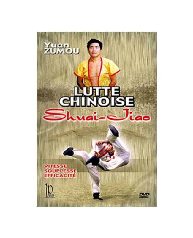 DVD, Traditional Chinese Wrestling Shuai Jiao IP 15