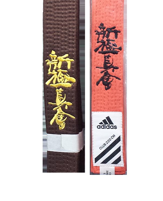 Stil Bestickung SHINKYOKUSHIN in japanischen Schriftzeichen ca. 10 x 3cm auf Gürtel oder Textil