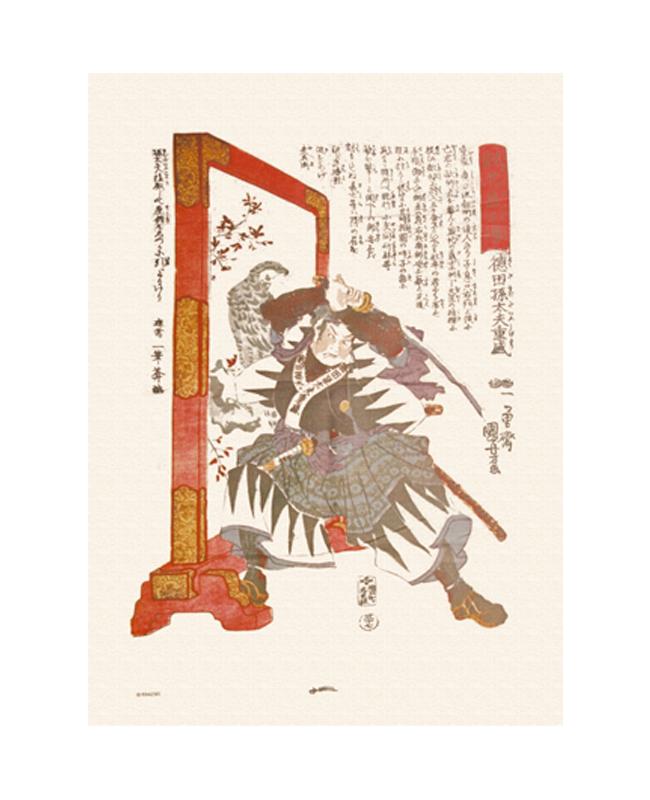 Stoffposter Samurai Kanji