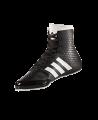 adidas KO Legend 16.2 schwarz weiss CG2996 EU 42 2/3 UK8.5 (Bild-2)