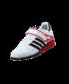 adidas Power Perfect 2 Gewichtheber Schuhe weiß/rot/schwarz G17563 (Bild-2)