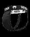 """Venum Tiefschutz """"Competitor"""" silber 1063 (Bild-2)"""