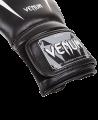 Venum Giant 3.0 Boxhandschuhe schwarz 2055-BC (Bild-2)