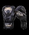 Venum Impact Boxhandschuhe Dark Camo/Sand 03284-497 (Bild-2)