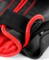 adidas Boxhandschuhe Energy 300 schwarz adiEBG300 (Bild-3)