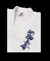 FW Shinkyokushin Anzug Set Adult SK400 (Bild-3)