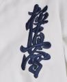 FW Kyokushin Anzug OYAMA Set Kids KY230 (Bild-3)