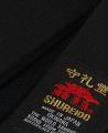 SHUREIDO Dan-Gurt 305 (5 1/2) Cotton schwarz (Bild-3)